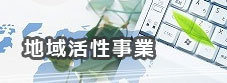 image_banner_community02
